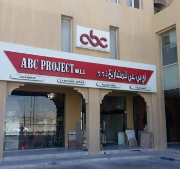 abc-ceramic-abc-project-wll