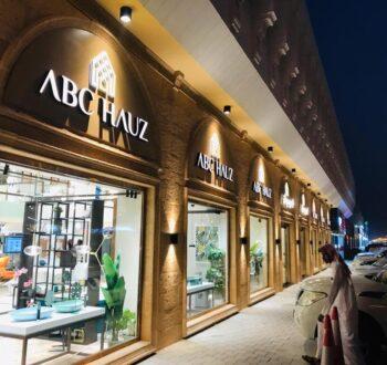 abc-hauz-doha-qatar.jpg